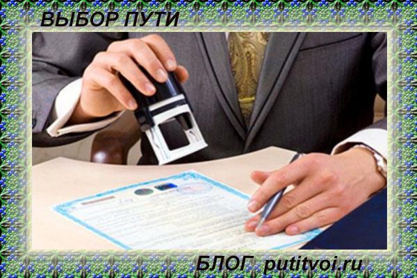 gos_registracii