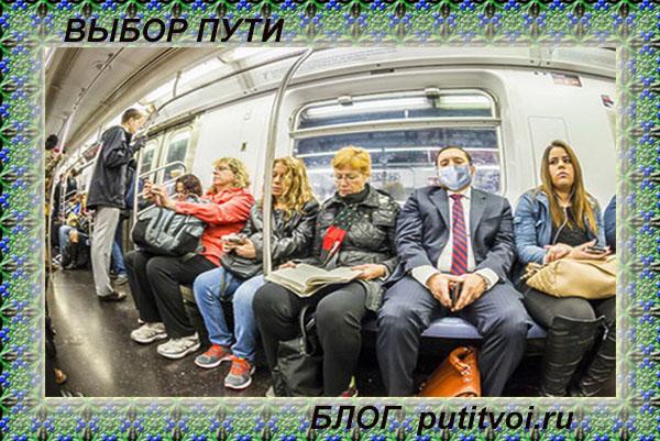 svinnoy-gripp