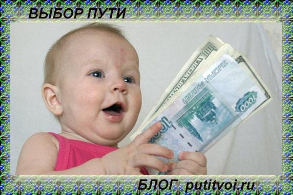 posobiya-fss