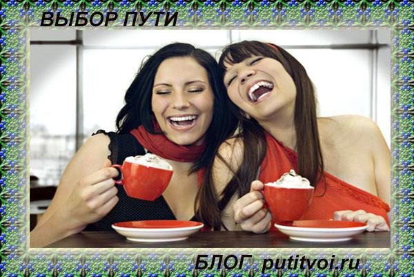 v-kafe