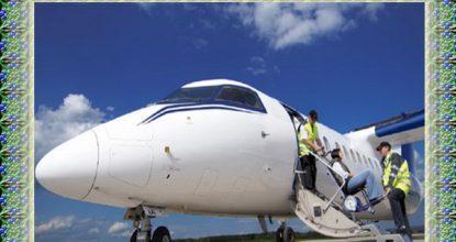 Услуги инвалидам в аэропортах и на воздушном транспорте