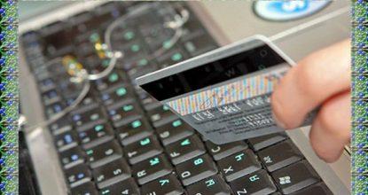 Перевод электронных денежных средств
