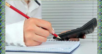 Как начисляются страховые взносы на выплаты работникам