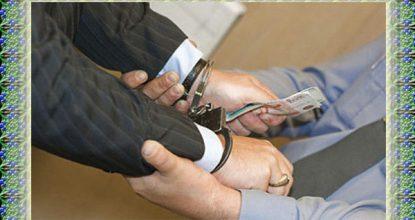 Ответственность госслужащих за несоблюдение законов о коррупции