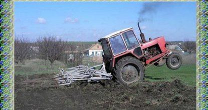 Законы по охране труда для сельхозтоваропроизводителей