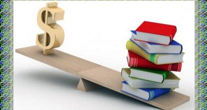 Изменения стоимости платного обучения