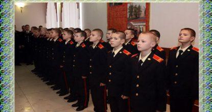 Поступление в Суворовское училище